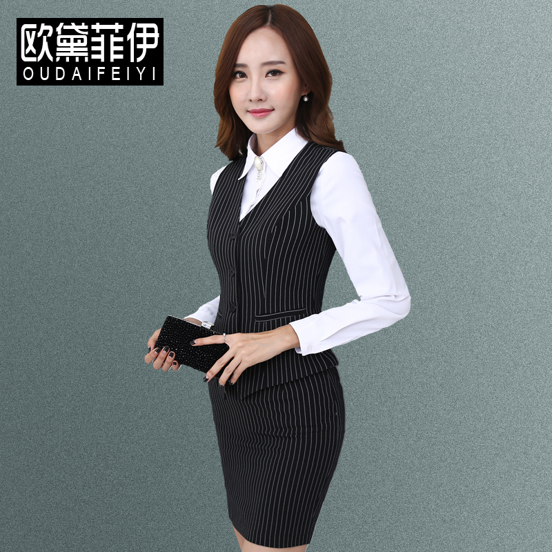 3aee1e0d9c Get Quotations · Black striped vest women wear skirt suits spring and  autumn ol slim ladies dress suit overalls