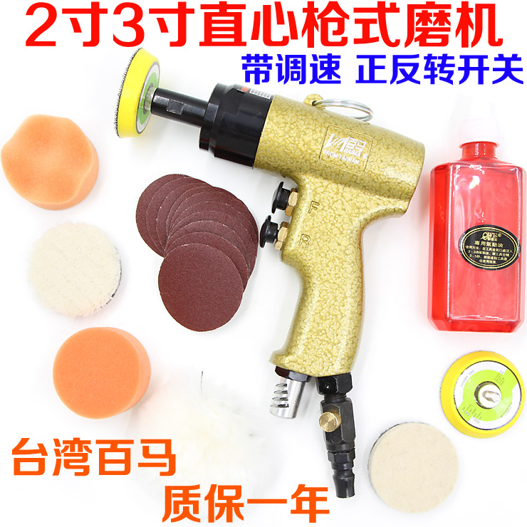 Blackmer BM-23K straight heart gun 1 inch 2 inch 3 inch pneumatic sanding machine polishing machine grinder Grinding machine waxing machine