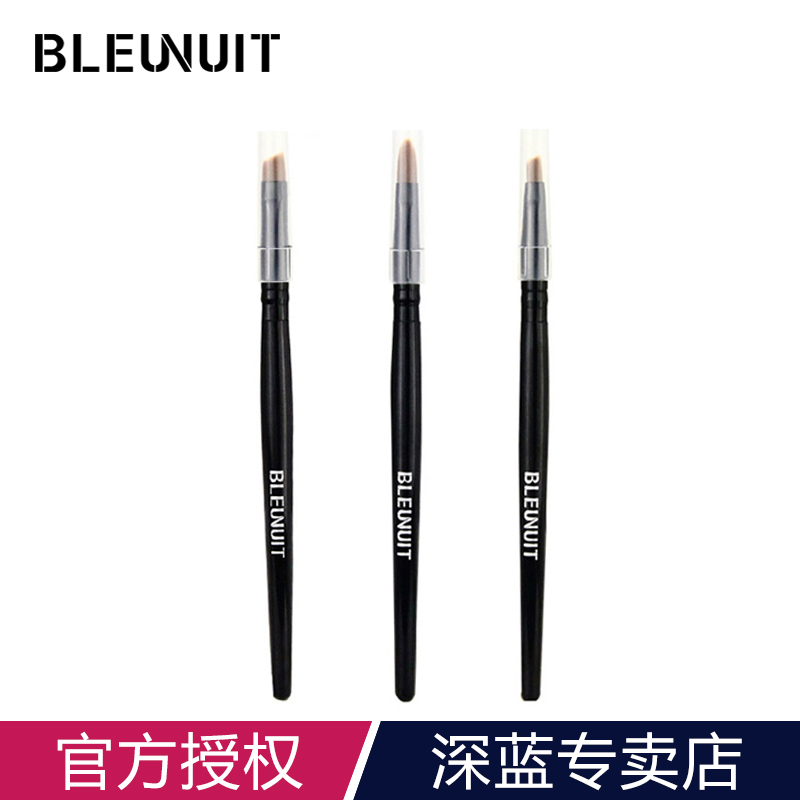 Bleunuit blue makeup official website delicate mini dark blue dark blue eye and lip makeup brush set 3 sets makeup brush authentic