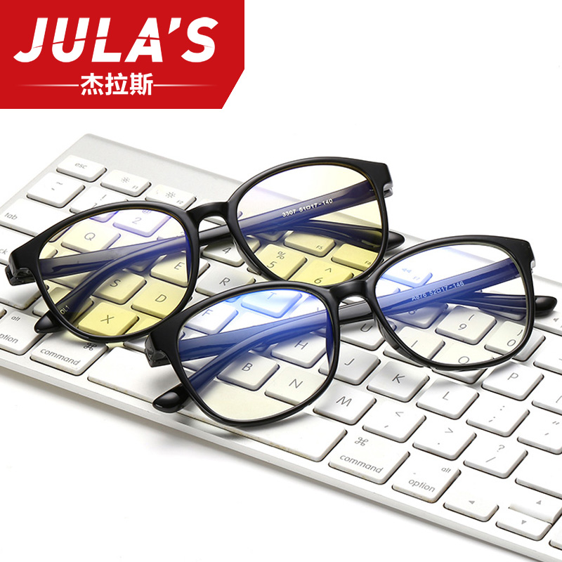 d8e5f5e676 Get Quotations · Blu-ray radiation glasses anti computer games men and women  tr90 frame eye glasses frame