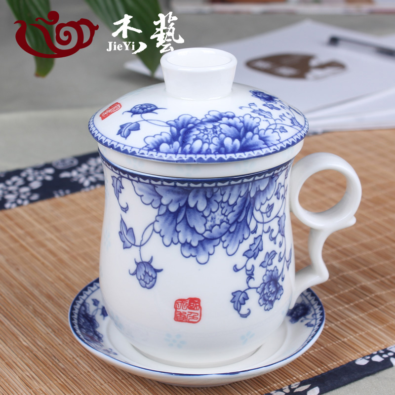Blue and white ceramic filter cup lid personal office cup cup elegant cup glass cups of tea cup four cups