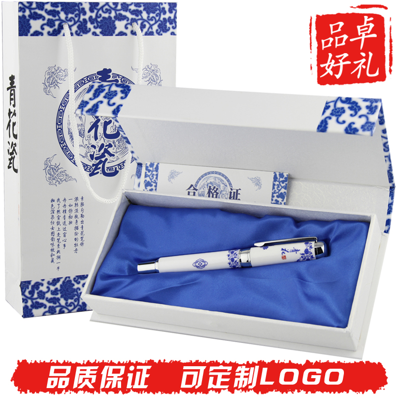 Blue and white ceramic pen pen gel pen business china wind customized holiday gifts and practical can be customized logo