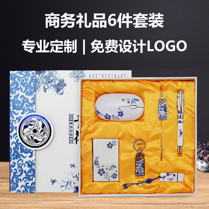 Blue and white porcelain mouse porcelain blue and white porcelain pen liu jiantao gift set company holiday business gifts can be customized logo