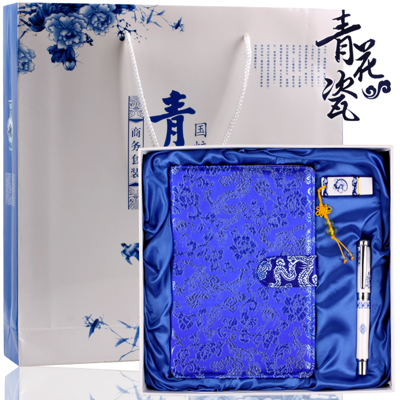 Blue and white porcelain pen notebook suit 32gu disk parure business gifts custom book