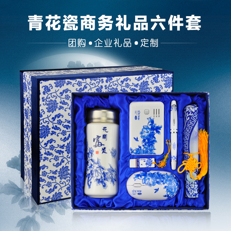 Blue and white porcelain pen suit corporate business activities and practical gift ideas holiday custom to send a friend