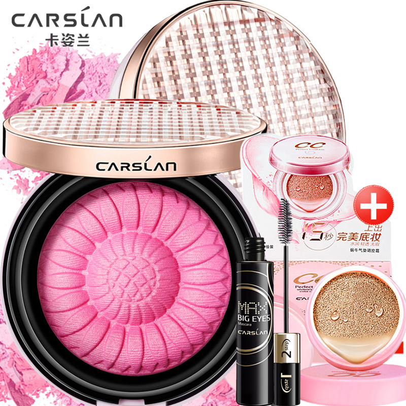 Blue card position counter genuine sense of light and color stereo repair yan nude makeup natural rosy blush rouge female