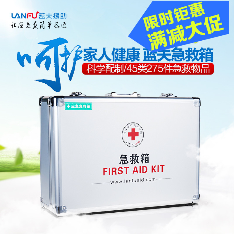 Blue cardiff 12016 rescue box medicine box first aid kit personal protective emergency kits emergency kits outdoor car