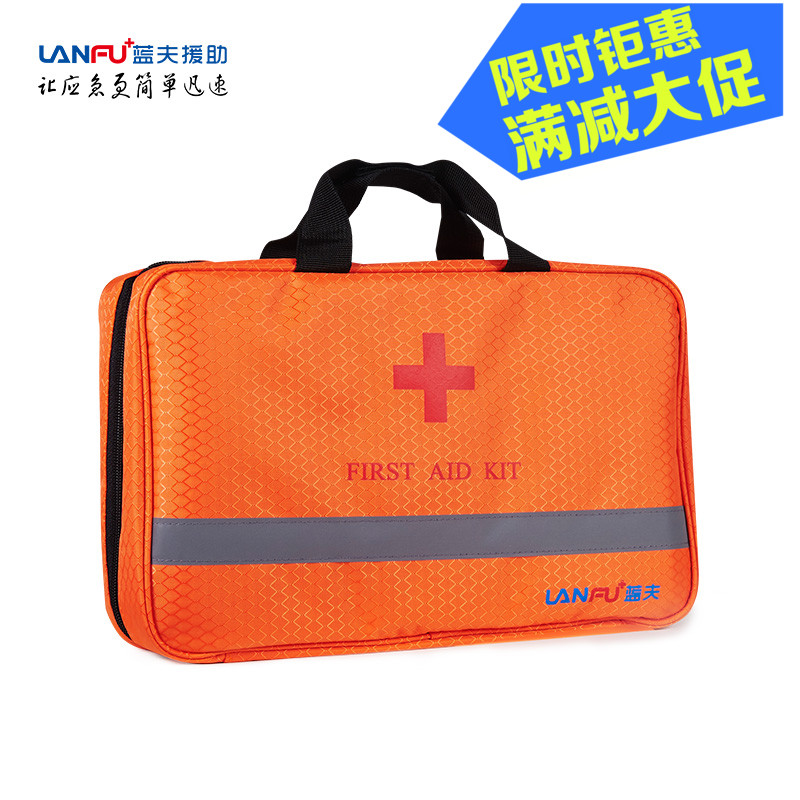 Blue cardiff LF-12008 standard edition outdoor first aid kits outdoor first aid kit first aid kit car emergency kit rescue package disaster