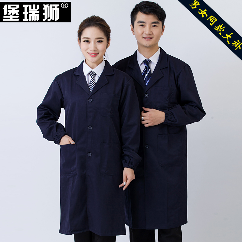 China Blue Graduation Gown, China Blue Graduation Gown Shopping ...