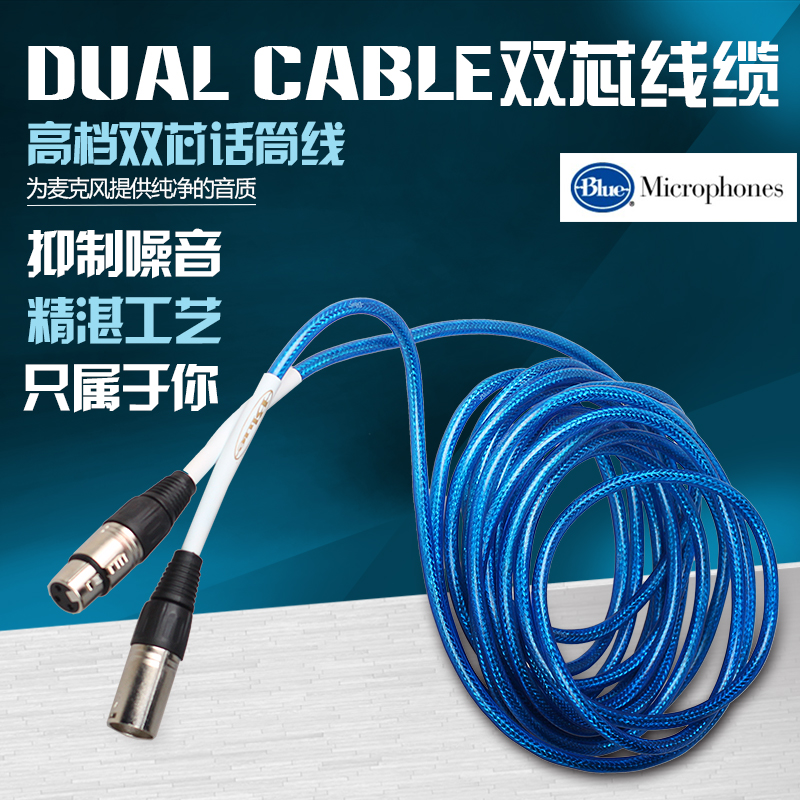 Blue male and female xlr line xlr microphone cable male to female xlr microphone cable microphone cable end