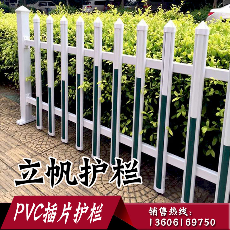 ... Blue Pvc Plastic Lawn Fence Fence Fence Fence Garden Fence Garden Fence  Fences Fence Around The