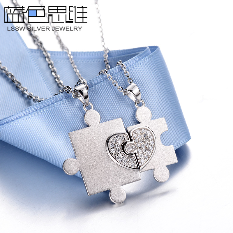 1b6c2941bb Blue thinking 925 silver necklace love fashion creative lettering couple  necklace one pair of jigsaw puzzle