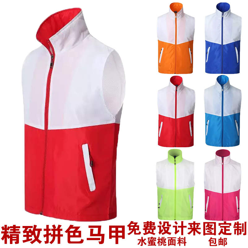 Blue wild charity volunteer vest vest custom printed logo volunteer community activities advertising telecom internet cafes