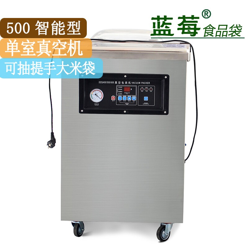 Blueberry 500 single room vacuum packaging machine sealing machine vacuum sealer vacuum machine commercial vacuum machine