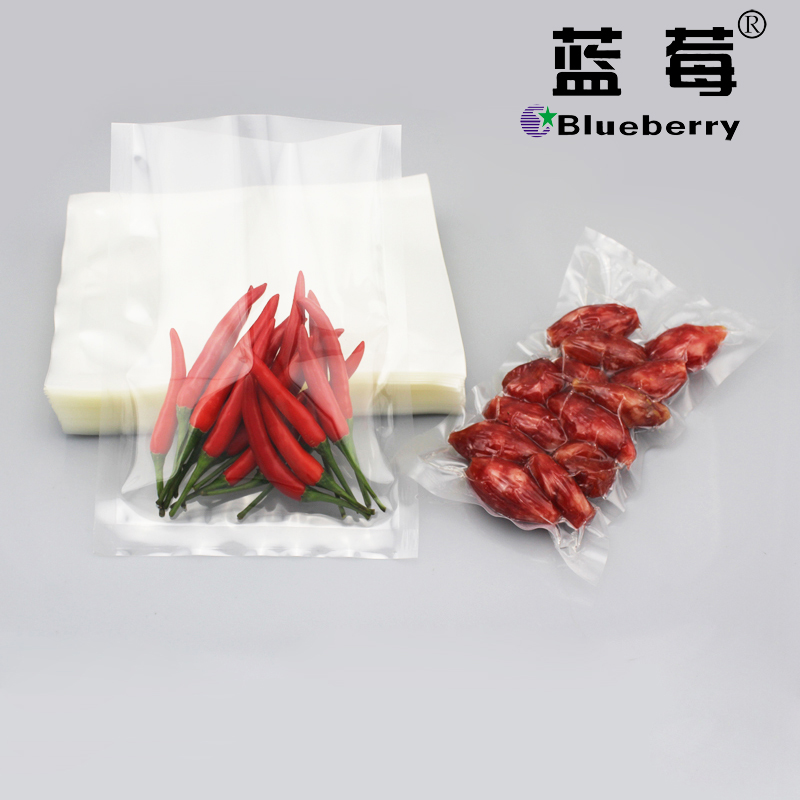 Blueberry brand a grade 20 * 23cm transparent vacuum bags food bags plastic bags of food grade composite vacuum bag