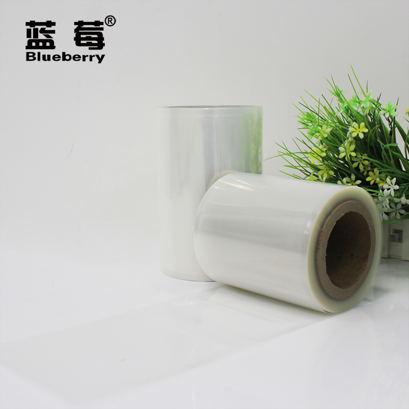 Blueberry genuine 25cm wide x 50 m long nylon composite roll film roll bag storage bags thicker plastic vacuum sealed