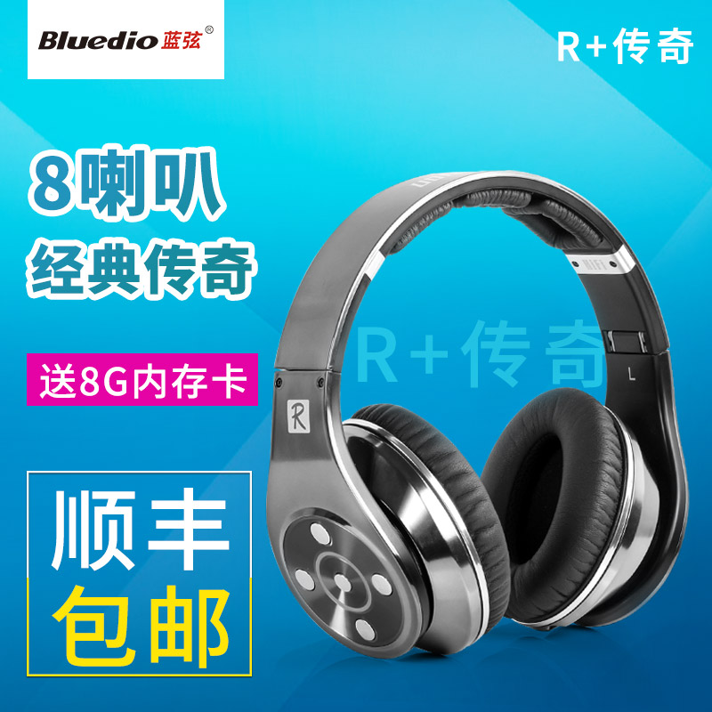 Bluedio/blue string r + version of the legendary 8 wireless headset bluetooth headset 4.0 headset bass horn