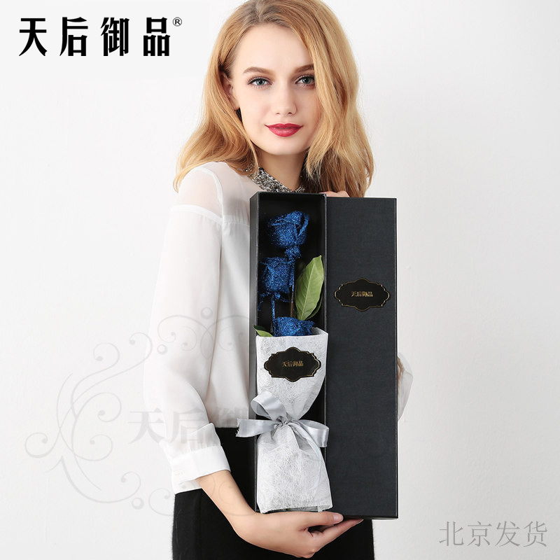 Bluelover small gift flower delivery beijing datong tianjin people birthday roses valentine's day to send his girlfriend love
