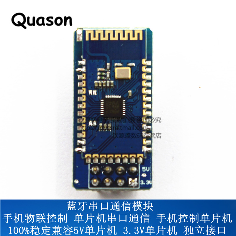 Bluetooth serial module wireless passthrough module ã ã serial communication module ã hand machine control singlechip ã