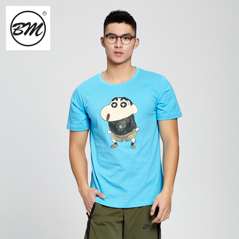 Bm-star fertilizer to increase code cartoon t-shirt men short sleeve personality funny crayon loose men's clothes