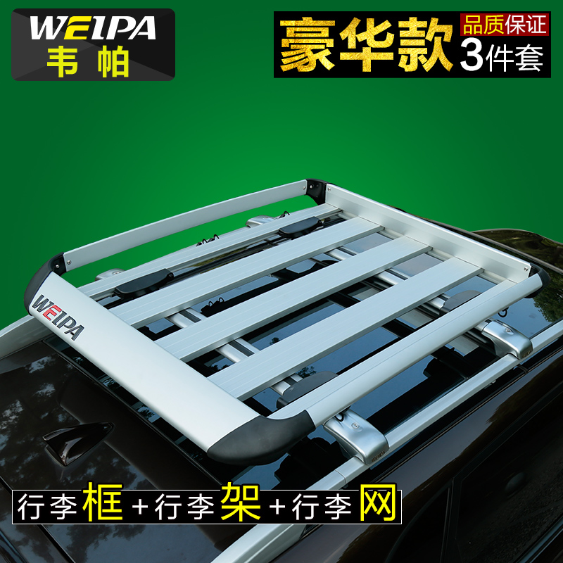 Bmw 2 series 5 series travel version of the roof rack luggage box 3 series gt x1 x3 x4 x5 x6 car Luggage box