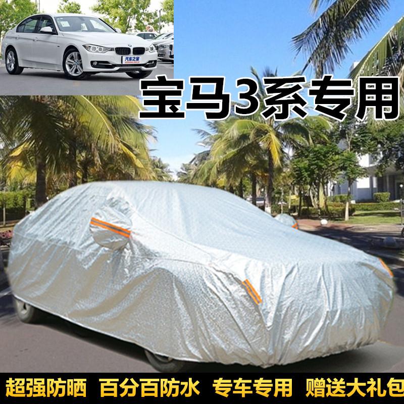 Bmw 3 series 316li320li328li335li316i320i328i dedicated sunscreen car hood rain sewing car hood