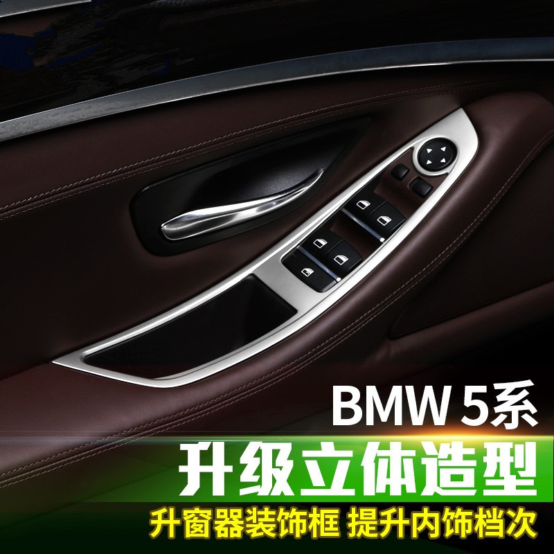Get quotations · bmw 5 series interior decorative stickers modification or window closing a window or window box f18