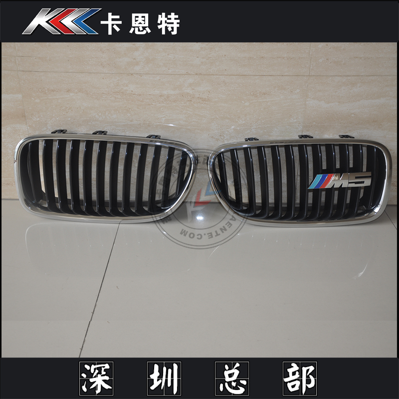 Bmw 5 series modified m5 black grille shopworn bmw 5 series modified m5 models in the net in the net movement in the net