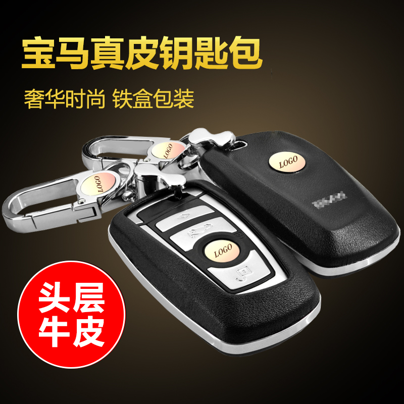 Bmw key fob shell cover new 5 series 3 series 7 series 1 state tournament x4x6x1x3 525li x5 leather car key Buckle