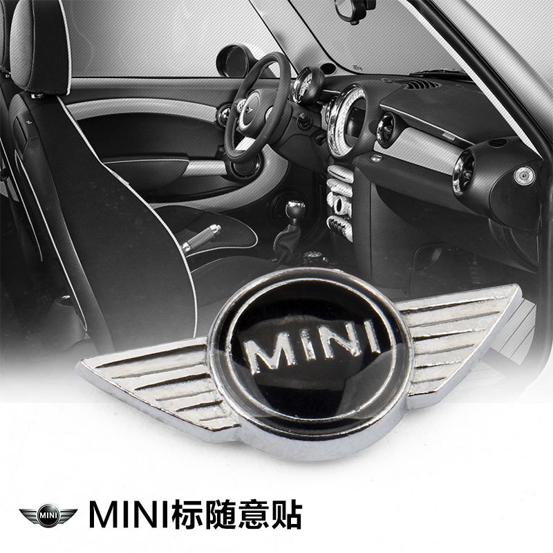Bmw mini mini cooper countryman modified standard car standard car stickers wings ornaments random car stickers
