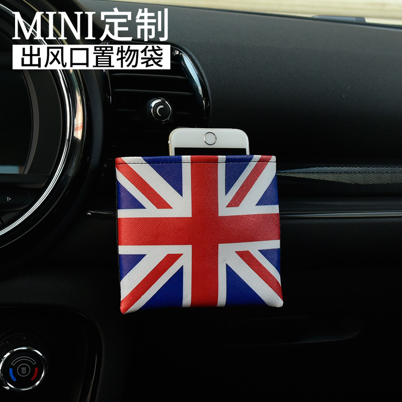 Bmw mini minicooper automotive interior zhiwu dai car storage box storage box car outlet zhiwu dai