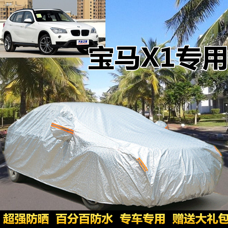 Bmw x1 suv special sewing car cover sun rain dust and waterproof shade thicker insulation car coat