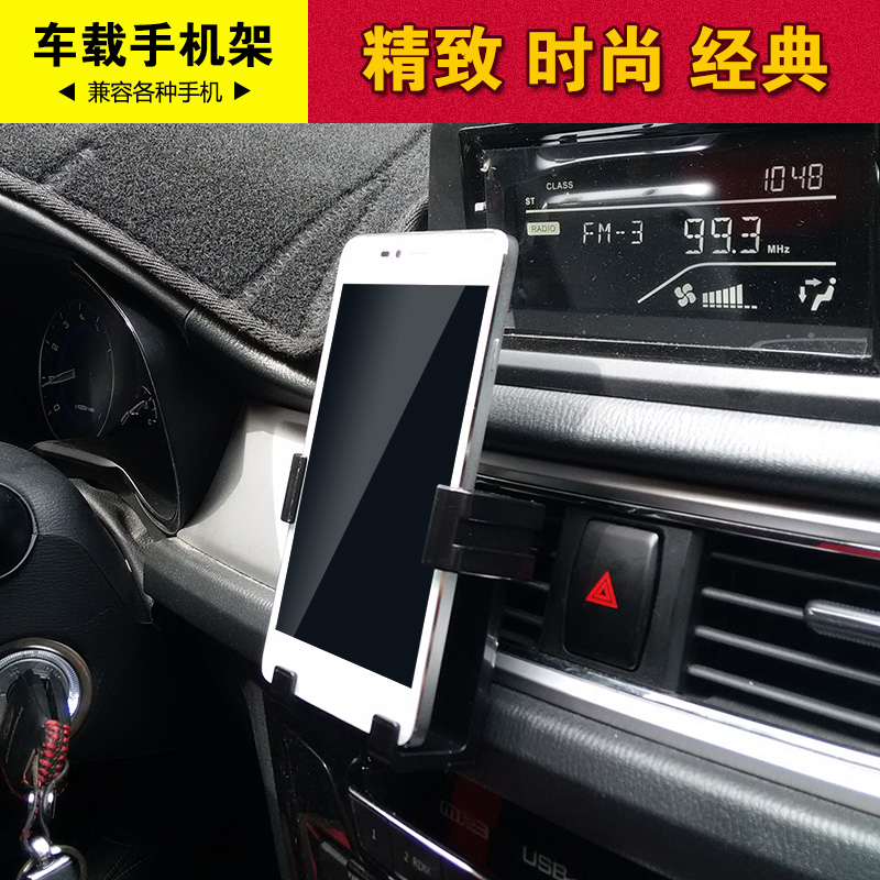 Bo group applies fute fu rui si outlet cell phone holder car buckle apple 6/plus phone holder cell phone holder