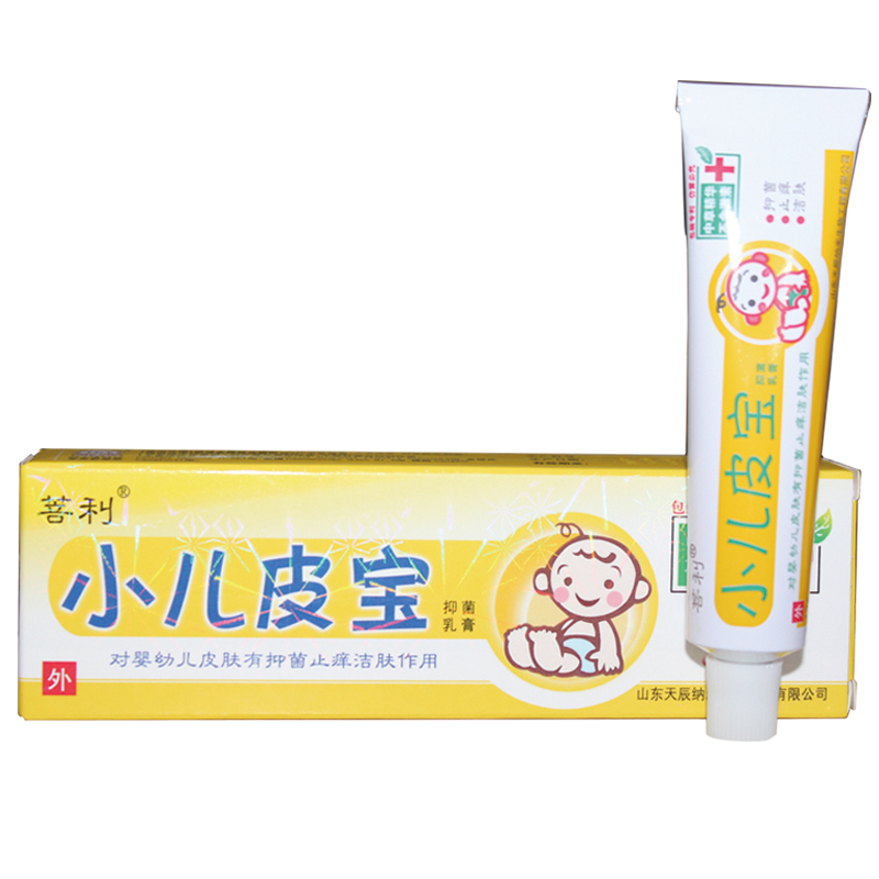 Bo li bao children cream suitable for infants and young children antibacterial cleansing buy 3 get 1 buy 5 to send 2