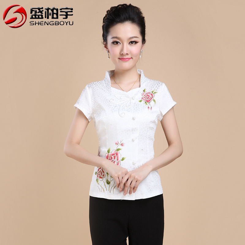 Bo sheng yu teahouse teahouse tea room restaurant waiter uniforms hotel work clothing uniforms summer female
