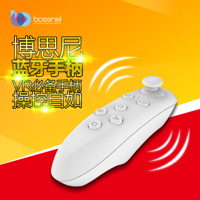 Bo sini wireless gamepad ios android phones universal mobile phone vr selfies multifunction bluetooth remote control