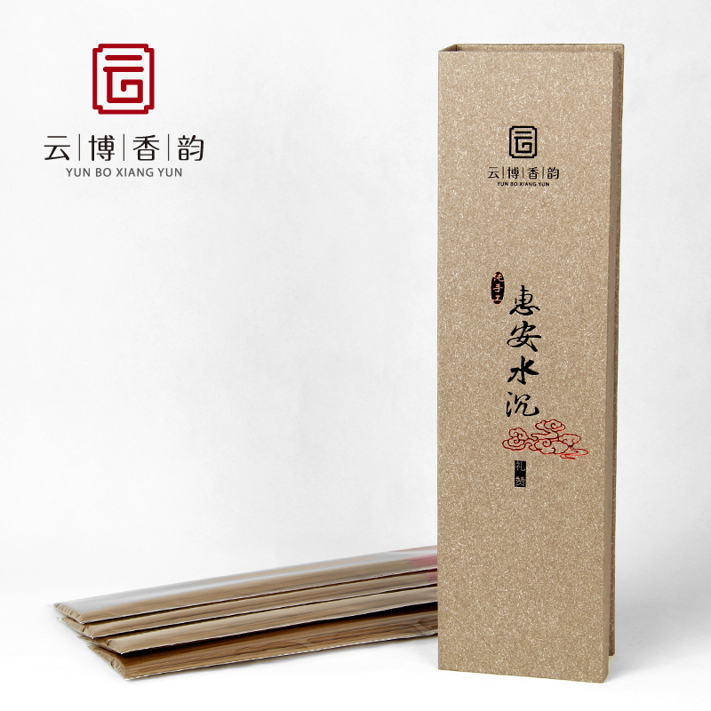 Bo yun xiang yun water hoi an incense incense indoor aromatherapy incense natural incense incense incense stick incense for buddhist incense bamboo for incense incense incense fortuna