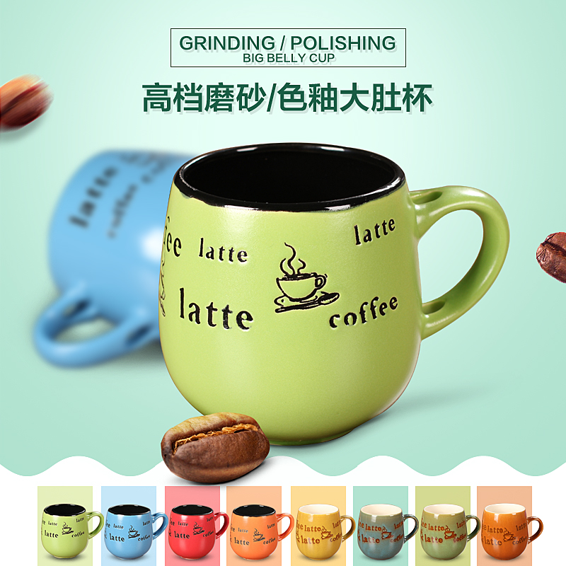 Boao ni creative ceramic mug cup coffee cup cattle sub milk cup cartoon couple cups cup capacity