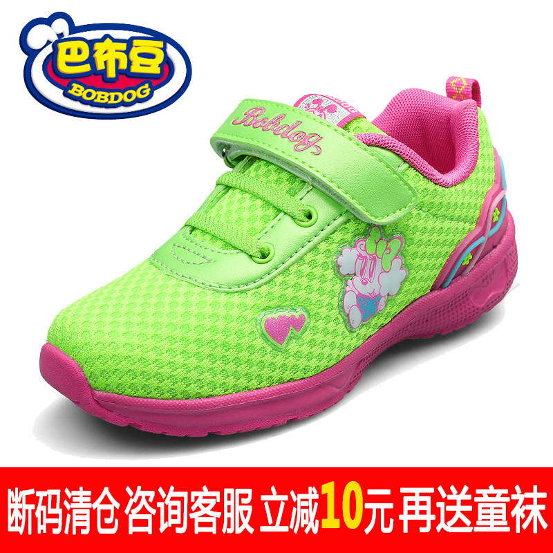 Bob dog shoes bobdog girls sports shoes mesh children sneakers shoes girls shoes breathable casual shoes