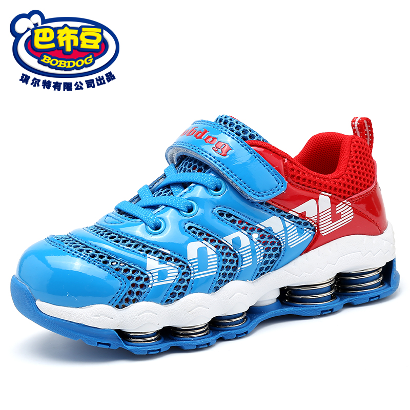 Bob dog shoes boys shoes tide spring 2016 new breathable mesh children shoes boys spring shoes shipped move