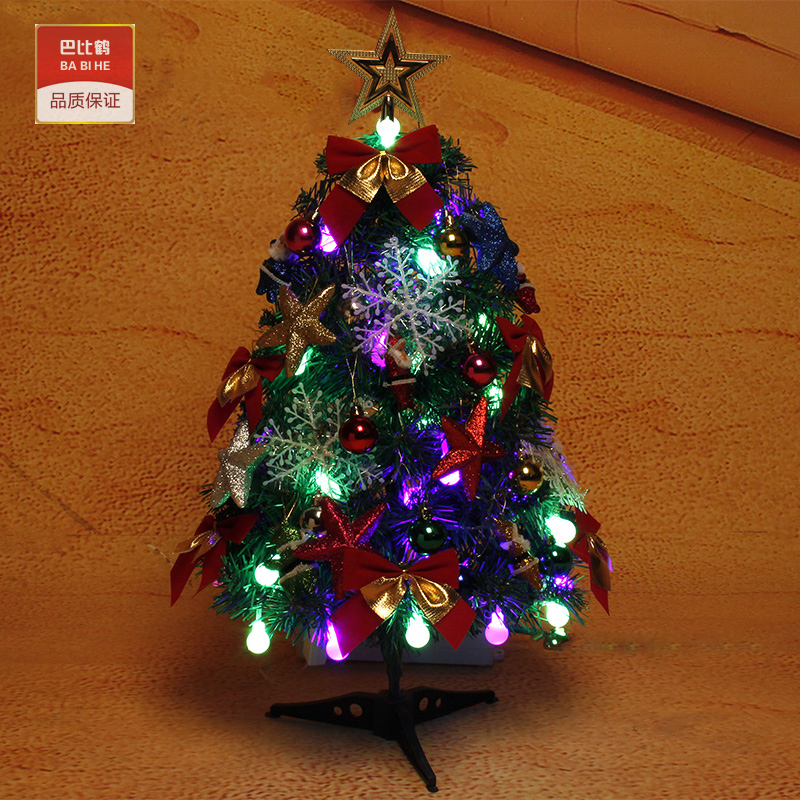 Bobby crane christmas decorations 60cm christmas tree decoration christmas lights christmas tree encryption deluxe