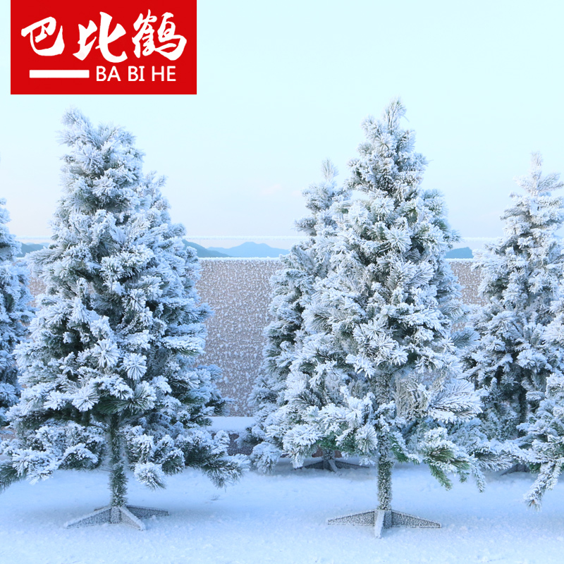 Bobby crane christmas decorations simulation flocking white snowflake christmas tree christmas supplies christmas snow tree