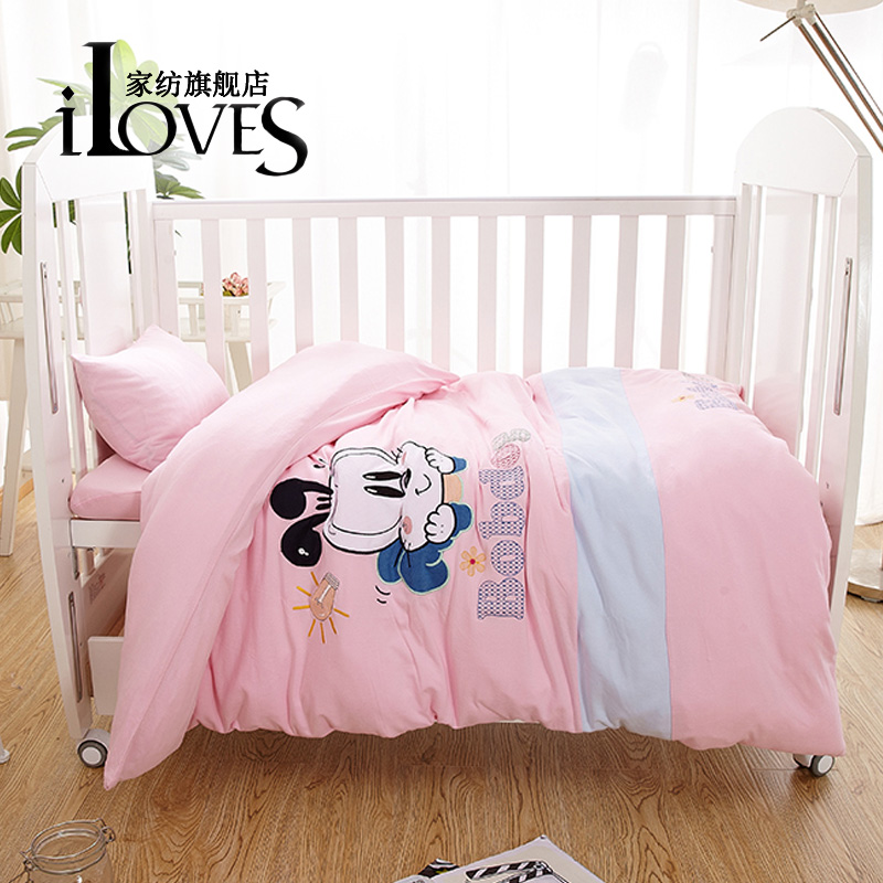 Bobdog genuine authorized 100% cotton baby children five sets of cotton bed suite family of four cartoon