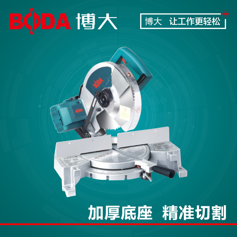 Boda m6-255 aluminum sawing machine cut aluminum machine cutting saws mediated aluminum machine composite profile cutting machine 10 inch 12 inch