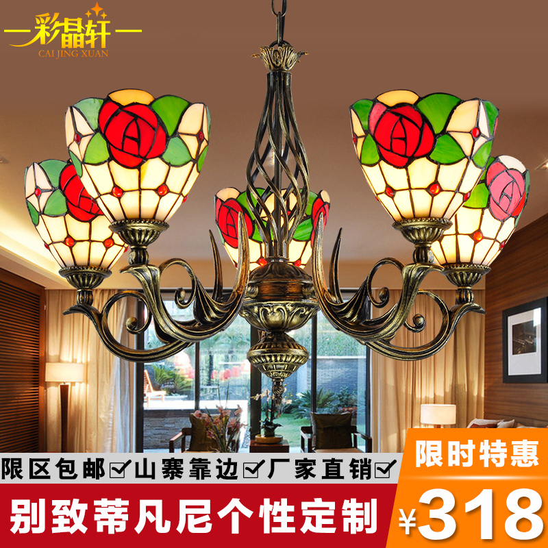 Bohemian style retro personality mediterranean small chandelier bedroom chandelier european rustic wrought iron rose garden