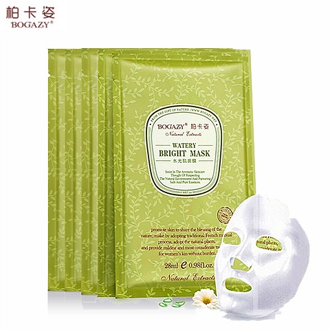 Boka posture amidst muscle silk mask 5 pcs firming skin rejuvenation amidst needle dopes paul moist replenishment brighten Color