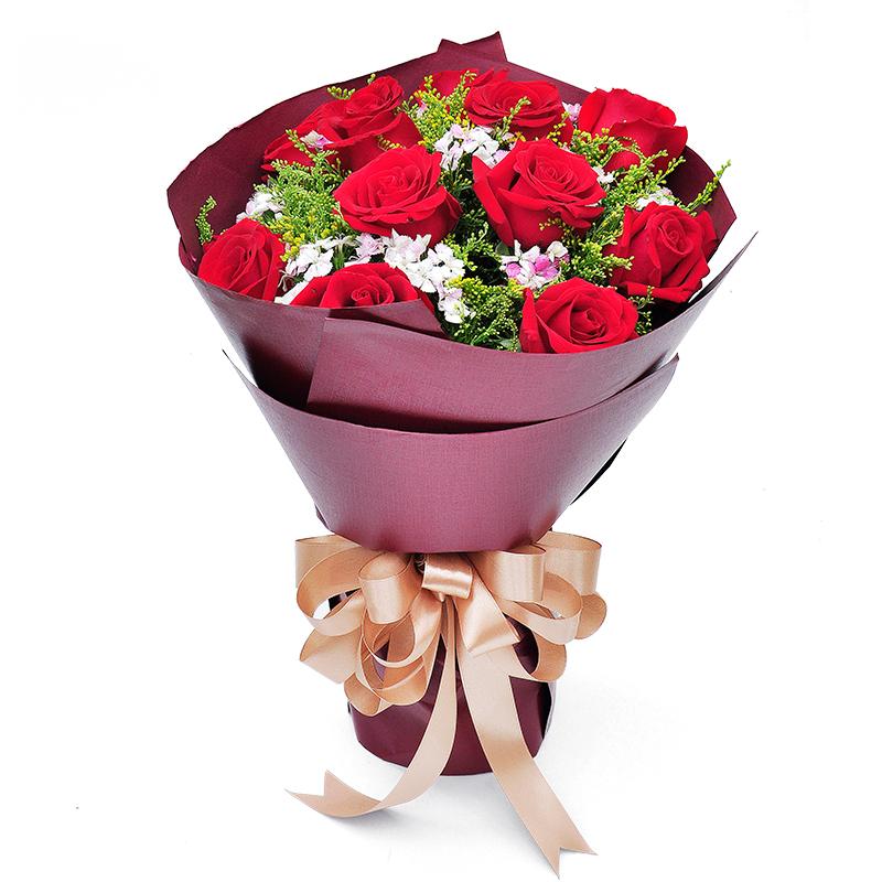 China Flower Bouquet Birthday, China Flower Bouquet Birthday ...