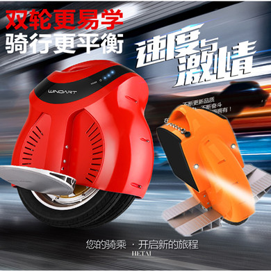 Bomei balancing electric unicycle scooter rover mini self balancing electric unicycle balancing single wheel electric car battery car