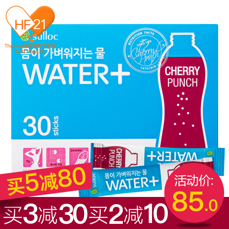 [Bond] korea amore pacific slimming tea water + slimming products 30 bags (cherry flavor)