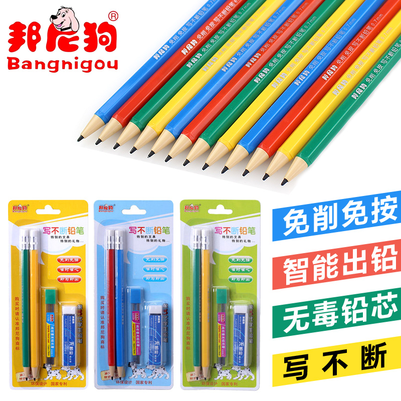 Bonnie dog pencil to write constantly automatic pencil 1 boxes of 2 pen + lead + rubber 1 yuan three sets Free shipping